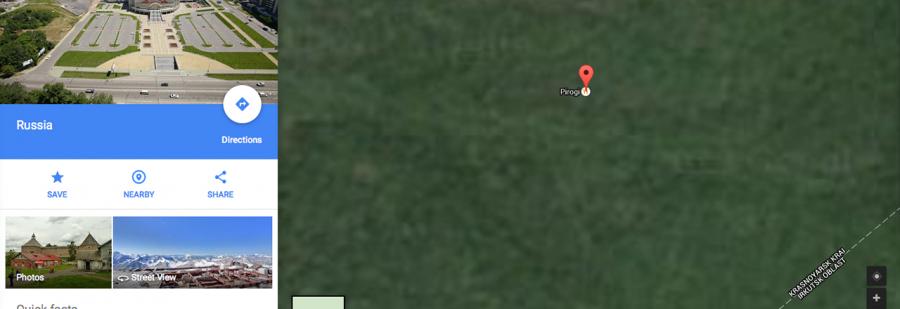 google maps easter egg